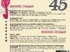 afis-canteceleoltului-2013-web