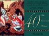 coperta-album-40-ani