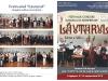 catalog-lautarul-fatza-web