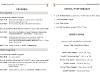 catalog-lautarul-verso-web