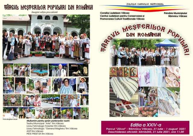 catalog-tmpr-1